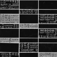 Lexicon Stone Mosaic